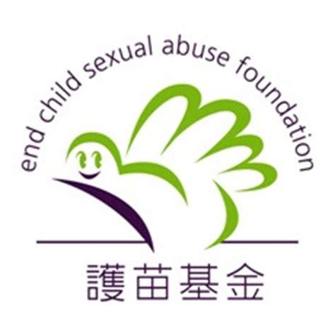 Sexual Assault Against Women Essay - 947 Words